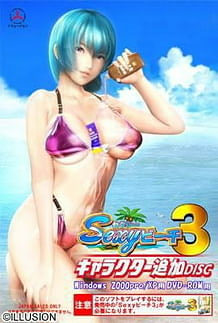 Cover Sexy Beach 3 addon | Download now!
